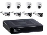 Комплект видеонаблюдения №6 AHD 2 Мп (4 купольные + 4 уличные камеры)