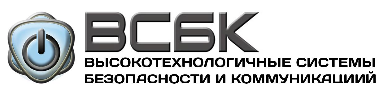 """ООО """"ВСБК"""""""